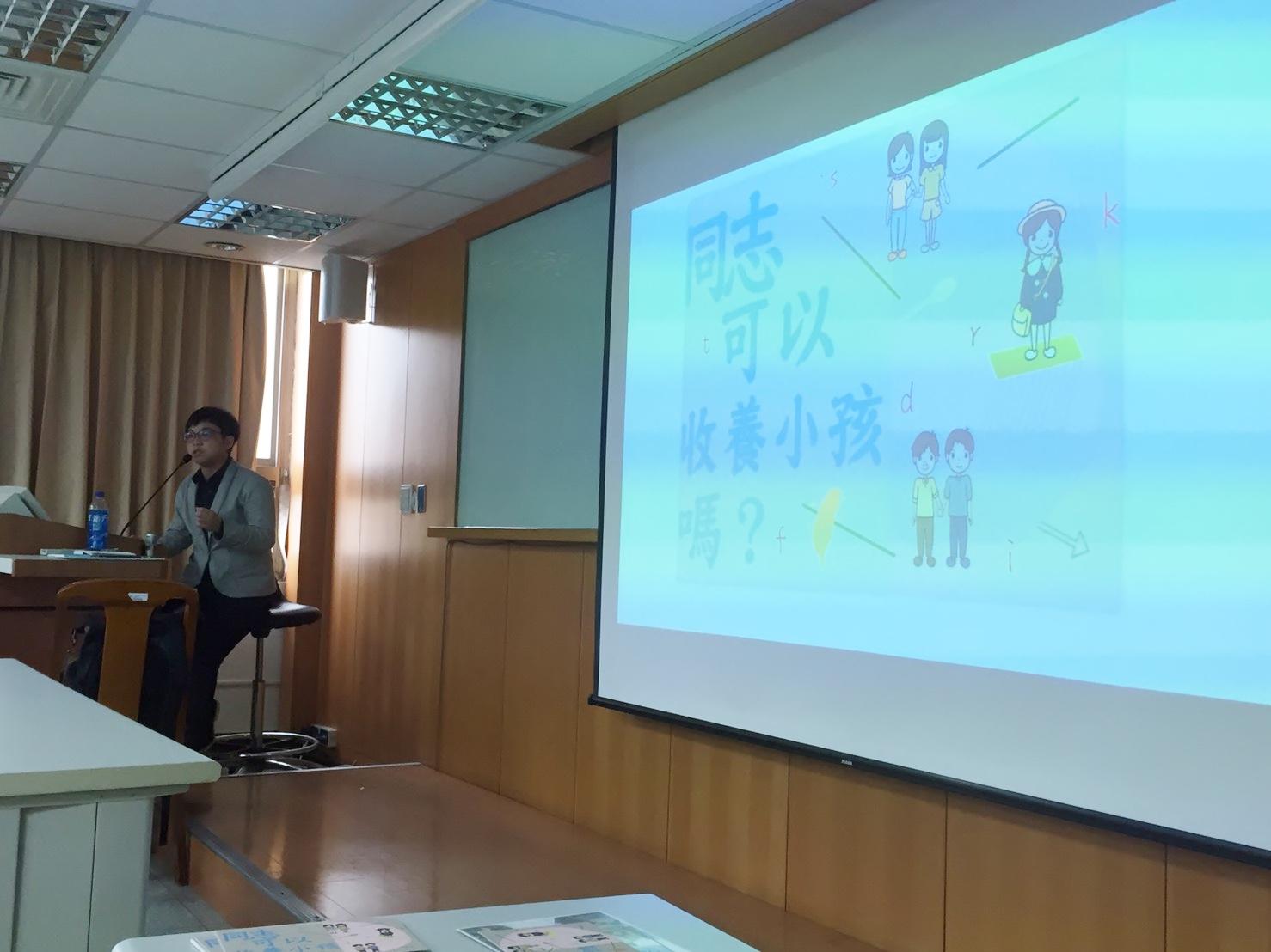 〈嗨!寶貝〉紀錄片巡迴放映講座─3/14東吳大學場